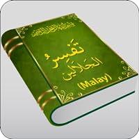 Tafseer-ul-Quran by Jalalain in Malay: Full