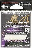 がまかつ(Gamakatsu) アシストフック サポートフック鬼爪 ケイムラスペシャル S 5本 68321