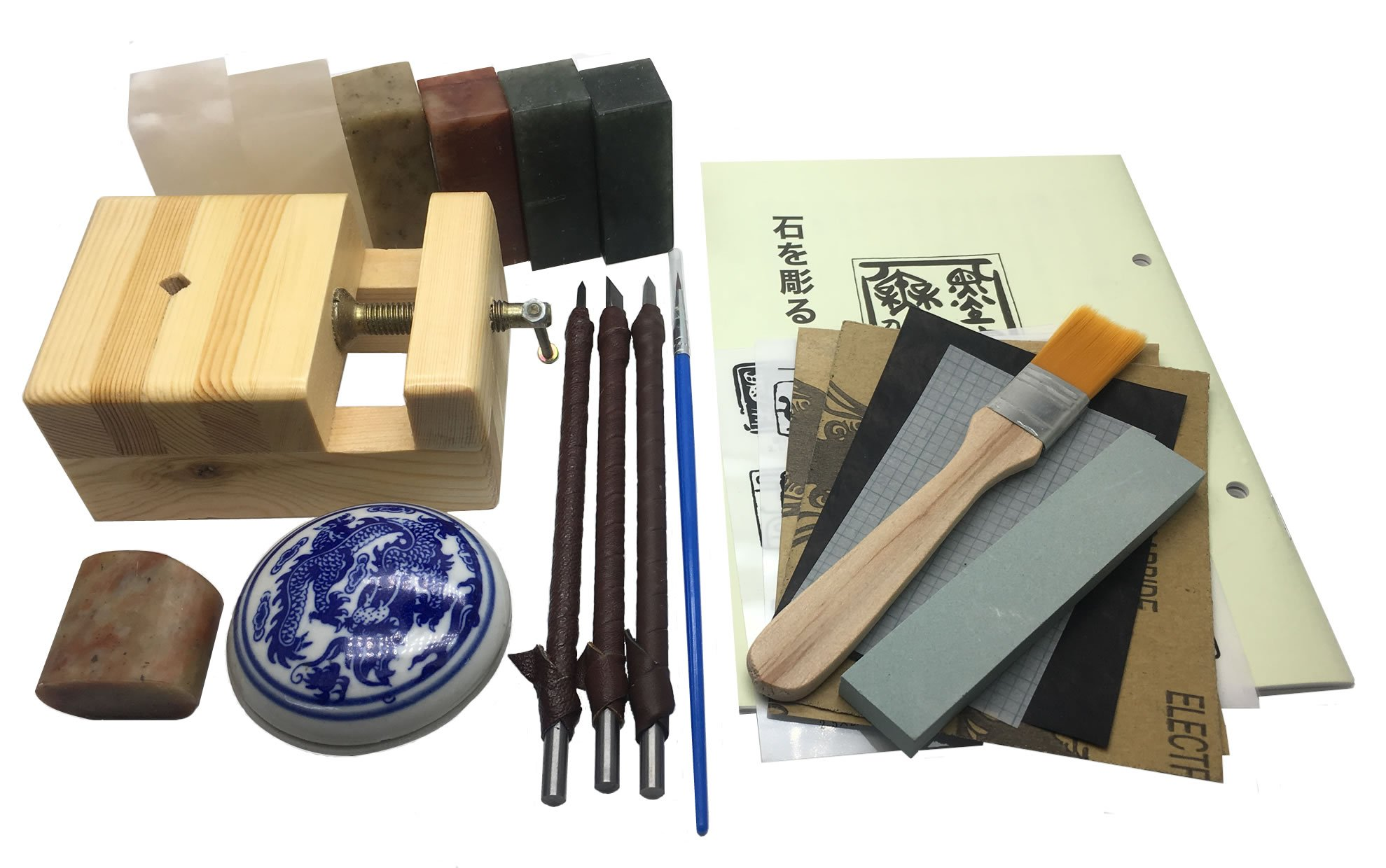 Seal Carving 23 piece suite for a Beginner 【textbook and instruction】 for studies