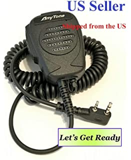 AnyTone AT-D878UV 868 series Rapid Multi-Charger   US seller
