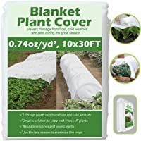 Valibe Plant Covers Freeze Protection 10 ft x 30 ft Floating Row Cover Garden Fabric Plant Cover for Winter Frost Protection Sun Pest Protection (10FT X 30FT) €¦