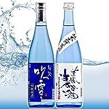 日本酒 のみくらべセット 新潟 720ml 瓶 2本 辛口 夏季限定 冷酒 飲み比べ セット 吟醸原酒 純米生貯蔵酒 プレゼント ギフト のし対応 高野酒造