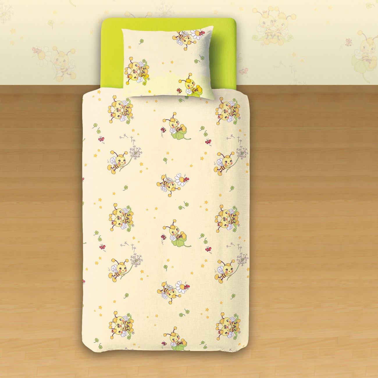 Baby Happy Bees – SoulBedroom 100% Cotton Bed Set (Duvet Cover 39''x 55'' cm & Pillow Case 15''x 23'' cm)