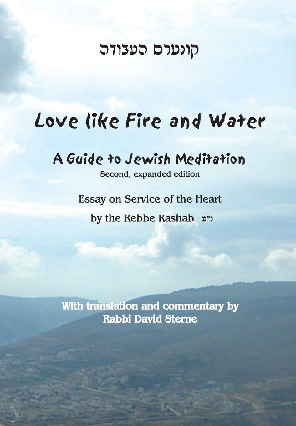 Love Like Fire and Water: A Guide to Jewish Meditation pdf epub