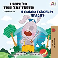 I Love to Tell the Truth (English Russian Bilingual Book) (English Russian Bilingual Collection) (Russian Edition)
