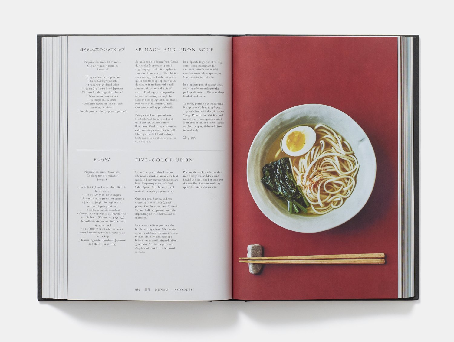 Japan. The Cookbook (Cucina): Amazon.es: Nancy Singleton Hachisu: Libros en idiomas extranjeros