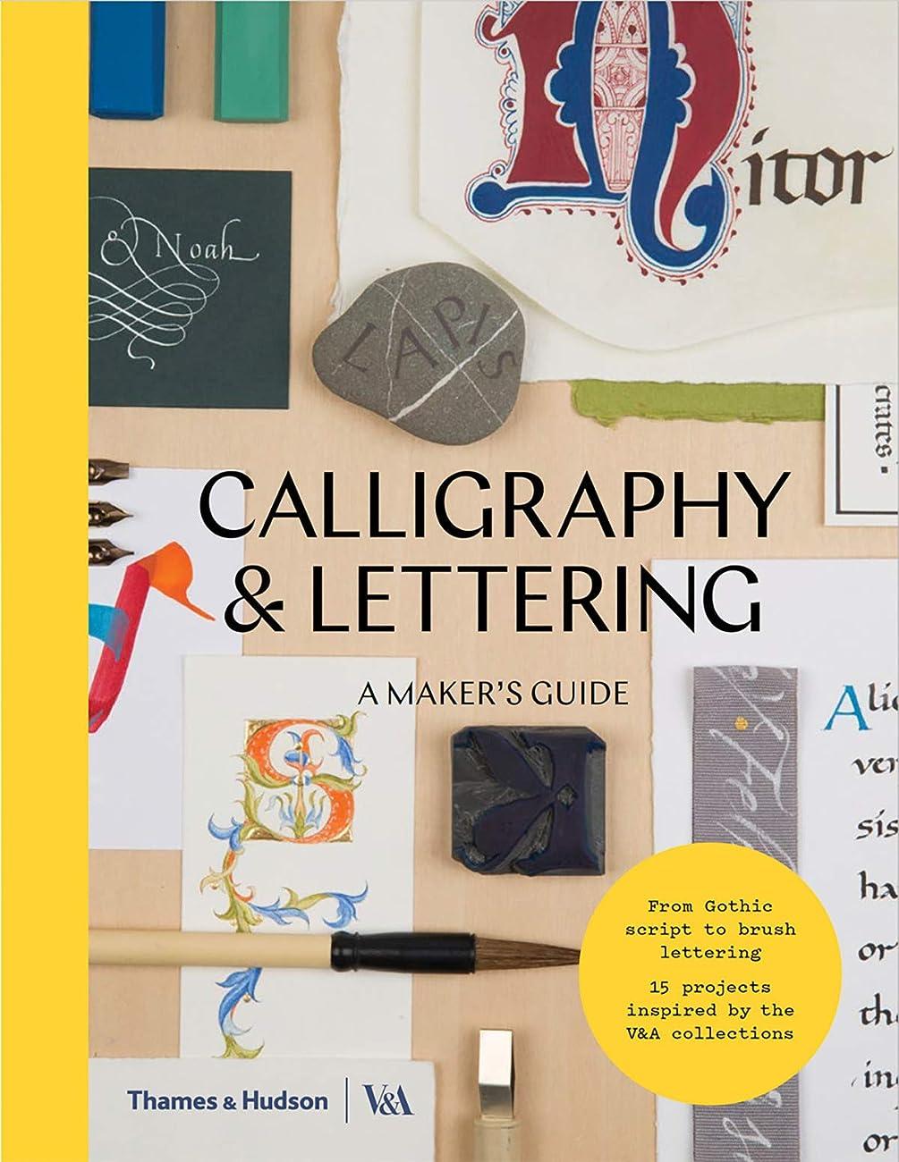 マイルストーン拍手パイロットMastering Modern Calligraphy: Beyond the Basics: 2,700+ Pointed Pen Exemplars and Exercises for Developing Your Style