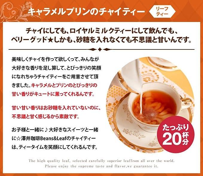 V Good Taste Alt Japan 1 Sen