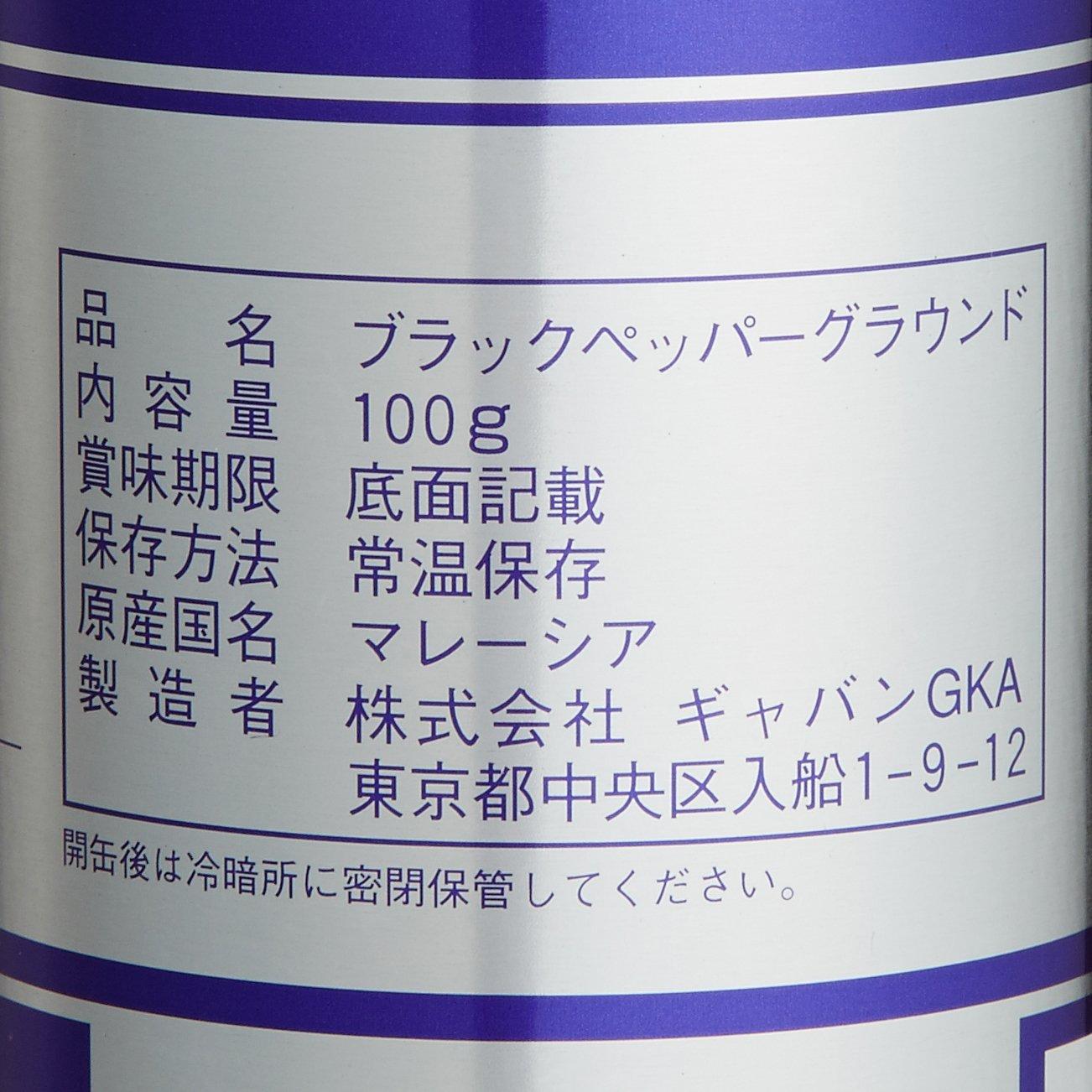 Black Pepper Ground 100gX2 this