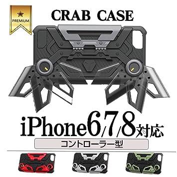 a2e8fd2078 [正規品]iphone 荒野行動 バトロワ コントローラー スマホ スタンド カバー ゲーム用 ケース CRAB
