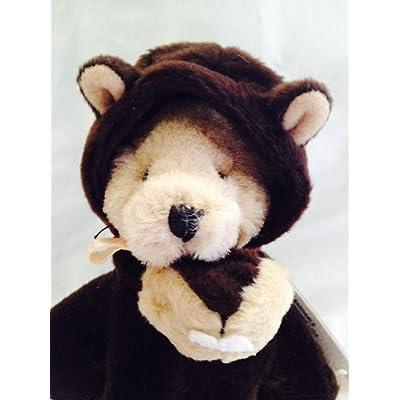 Ganz Wee Bear Village Woody Beaver: Toys & Games