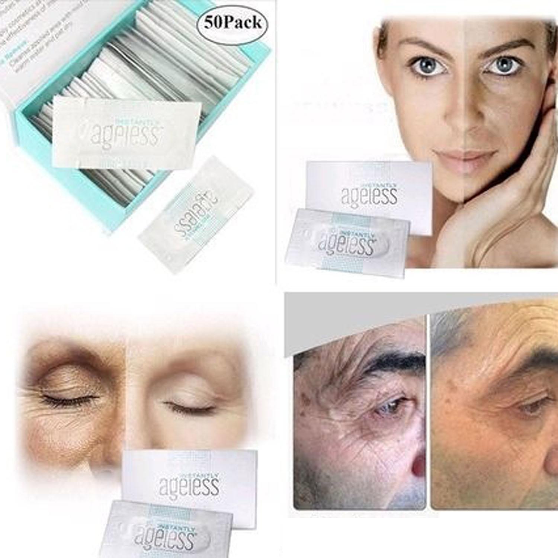 tiowea Beauty Moisture Cura della pelle anti aging occhio Anelli occhio crema antirughe TWMP034755_2#