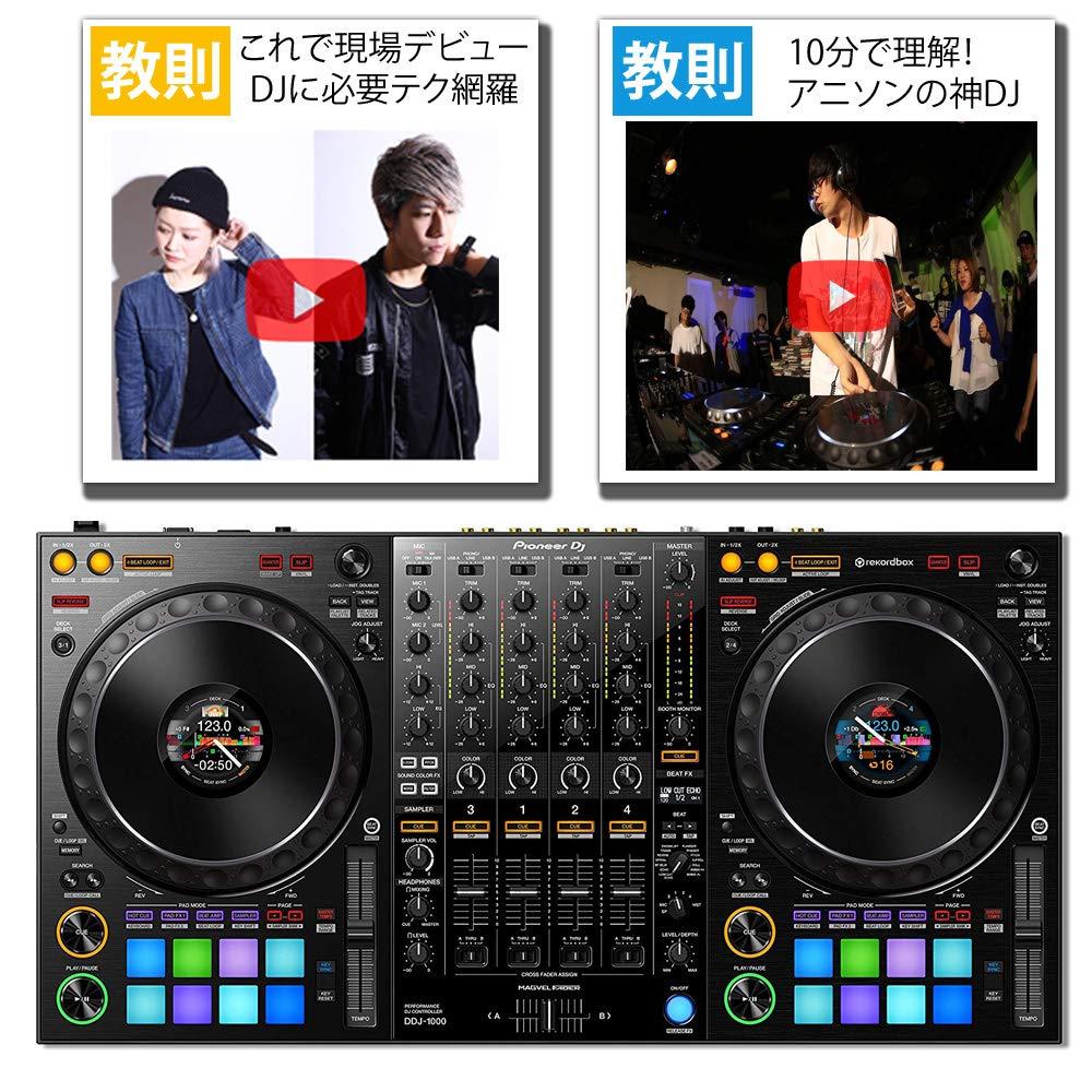 Pioneer B07MKFJ39X DJ DJ パイオニア/DDJ-1000 Pioneer 10分で理解pcdj教則ムービー+rekordbox 教則ムービー B07MKFJ39X, 静岡市:b87f8117 --- kapapa.site