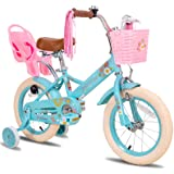 JOYSTAR Little Daisy Kids Bike for 2-7 Years Girls with Training Wheels & Front Handbrake 12 14 16 Inch Princess Kids Bicycle