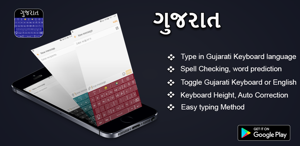 Amazon com: Easy Gujarati English Keyboard: Appstore for Android