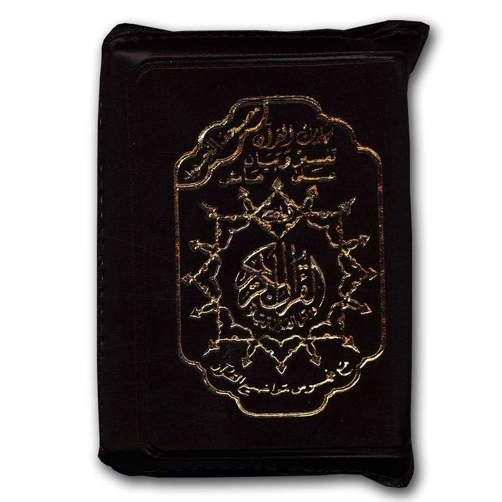 "Read Online Tajweed Qur'an (Whole Qur'an, With Zipper, Size: 3""×4"") (Arabic Edition) ebook"