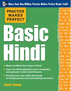practice makes perfect basic hindi practice makes perfect series
