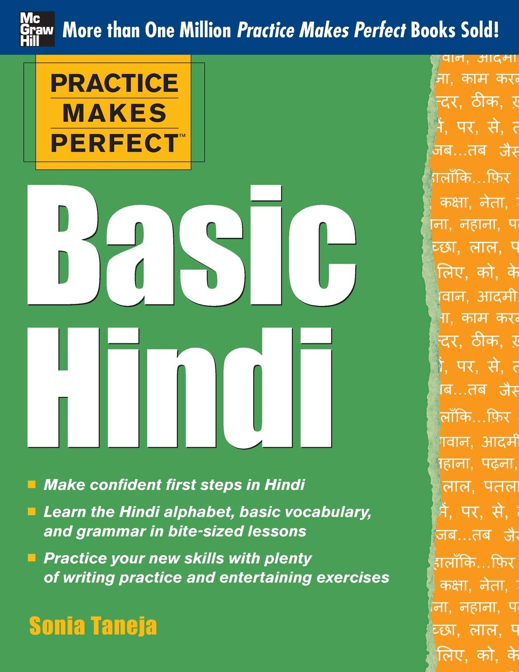 Practice Makes Perfect Basic Hindi  Practice Makes Perfect Series