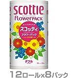 日本製紙クレシア スコッティ トイレットペーパー フラワーパック 12ロール(ダブル)12ロール×8パック=96ロール 26260