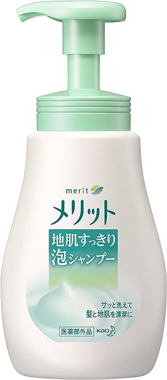 シャンプー 評判 メリット