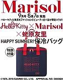 Marisol (マリソル) 2019年 09 月号 [雑誌]