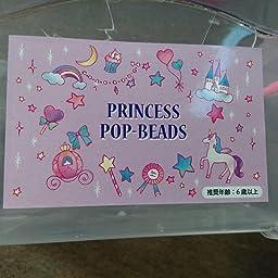 Amazon Co Jp 女の子 おもちゃ アクセサリー キット カチューシャ付 Pop Beads ポップビーズ 学んで遊ぶ 知育玩具 誕生日やクリスマスプレゼントにも 500pcs収納ケース付 おもちゃ