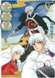 犬夜叉 27 (少年サンデーコミックススペシャル)