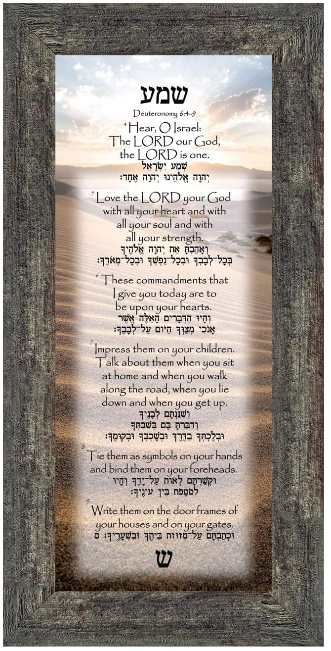 Shema Prayer, Jewish Prayer for The Home, Rosh Hashanah Gifts and Decorations, Home Blessing, Entryway Decorations, Deuteronomy 6:4-9 with Hebrew Translation, House Warming, 7749BW