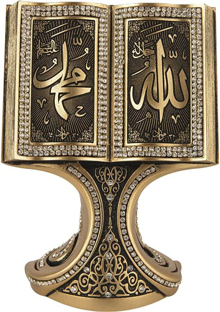 Quran Open Book Allah Muhammad - Muslim Home Decor Showpiece Gift 6.25 x 4.5in (Gold)