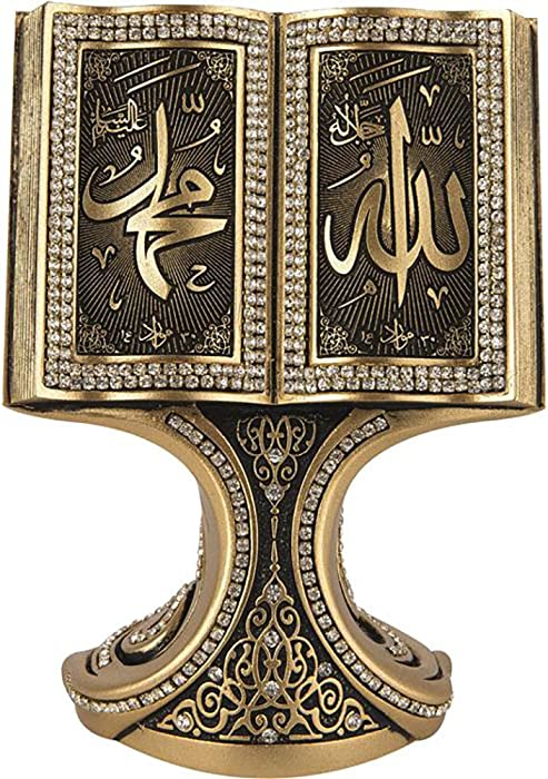 Top 10 Islamic Decor Quran