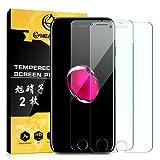 NEARPOW 2枚入り iPhone 8 Plus/7 Plus 専用液晶強化保護ガラスフィルム 3DTouch 極薄0.26mm 指紋防止 2.5D