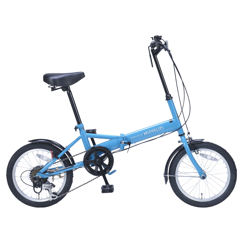 My Pallas(マイパラス) 折りたたみ自転車 16インチ 6段変速 M-102 B01BEKA3O2ブルー