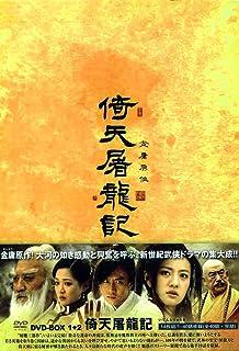 Amazon | 碧血剣(へきけつけん)D...