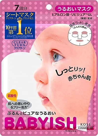 Image result for kose babyish mask