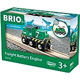 BRIO バッテリーパワー貨物輸送エンジン 33214