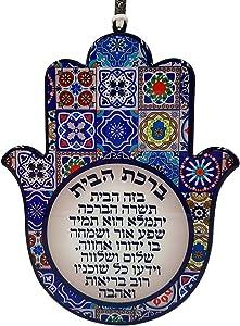 TALISMAN4U Good Luck Hamsa Hand Wall Decor Home Blessing Multicolor Oriental Design Evil Eye Protection Amulet (Hebrew Blessing)