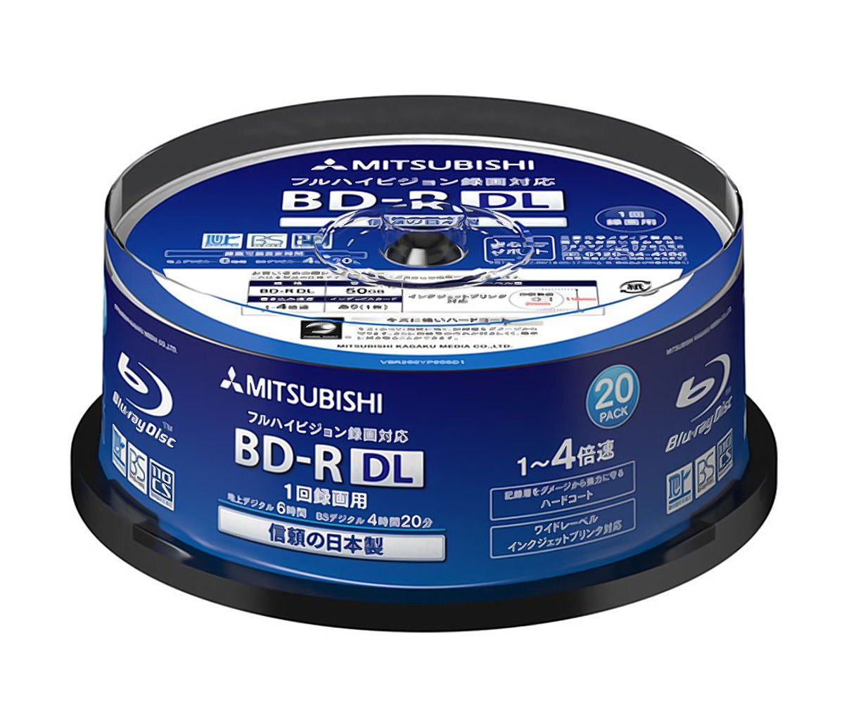 Verbatim Blu-ray Disc 20 pcs Spindle - 50GB 4X Speed BD-R DL - Inkjet Printable - Made in Japan VBR260YP20SD1