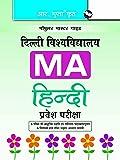 Delhi University M.A. Hindi Entrance Test Guide