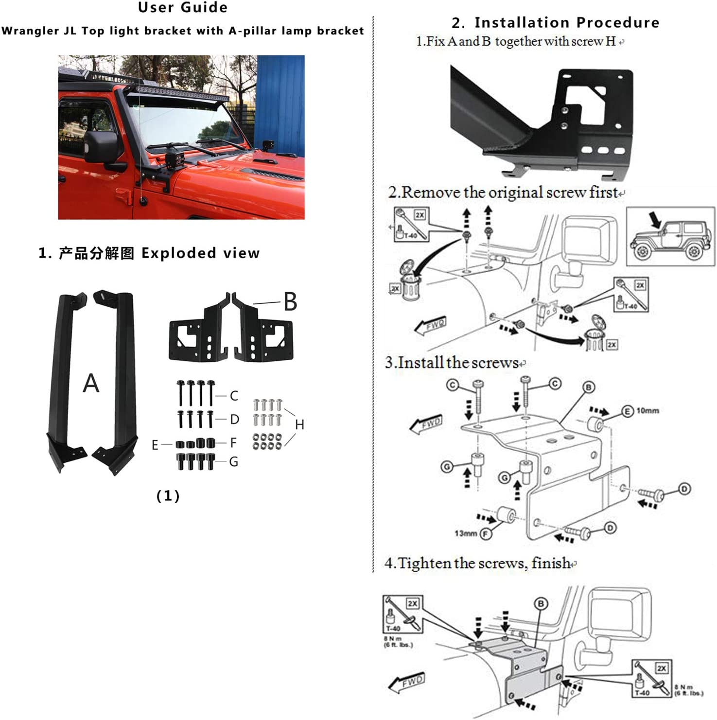 Wrangler Unlimited JK 4WD//2WD Willpower 52 inch LED Light Bar Upper Windshield Mounting Bracket 2007-2017 Jeep Wrangler JK 4WD