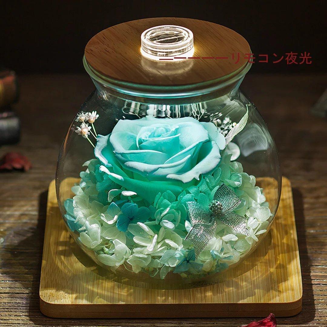 YKFN 夜光 LED ローズ バラ プリザーブドフラワー 枯れない花 ガラスドーム アレンジ 花 お誕生日 お祝い 結婚祝い ギフト 開店 お返し 贈り物 カード付き B06W5SXY7G タイプ4 タイプ4