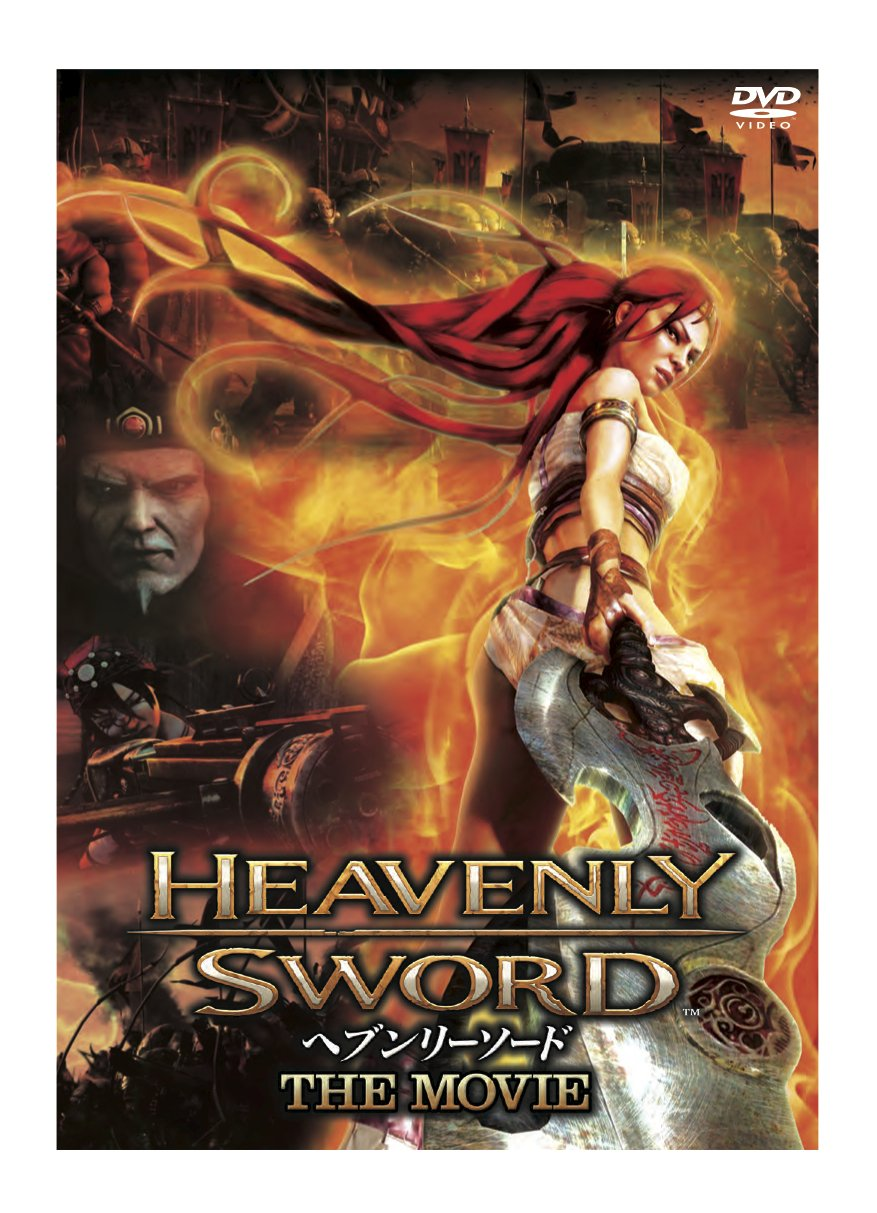 Amazon Com Animation Heavenly Sword The Movie Japan Dvd Dz