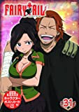 FAIRY TAIL 31 [DVD]