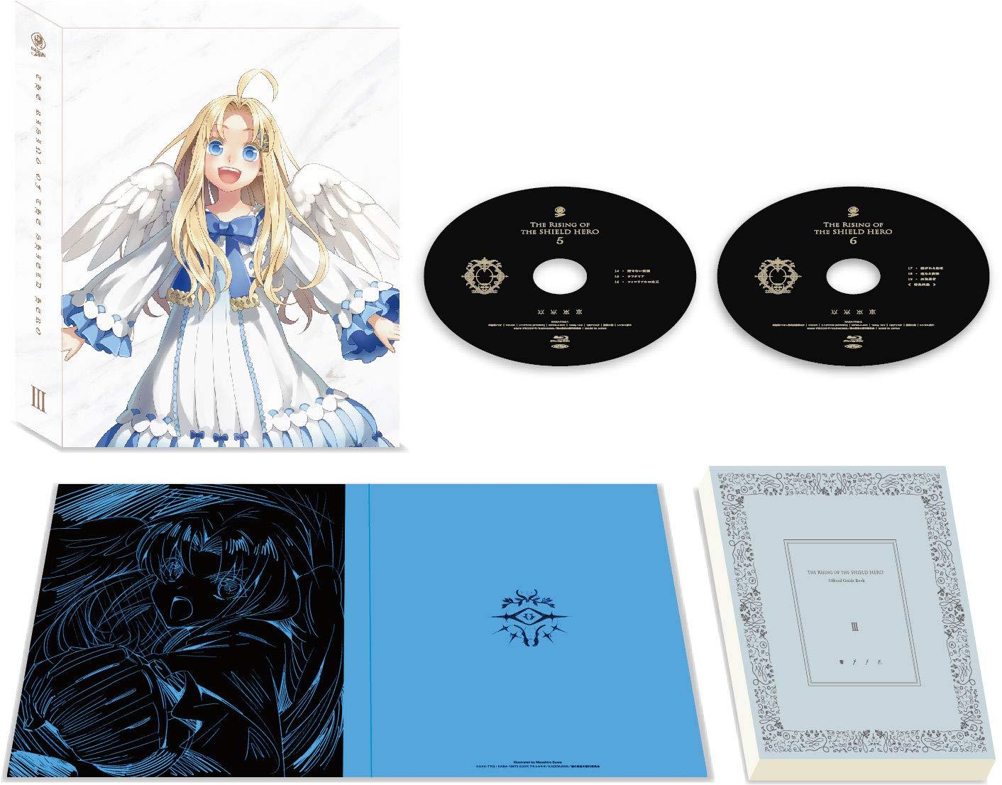 DVD BOX 盾の勇者の成り上がり [DVD] 2巻