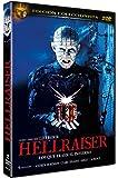 Hellraiser (Hellraiser) 1987 [DVD]