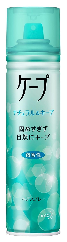 【花王】ケープ ナチュラル&キープ 微香性のサムネイル