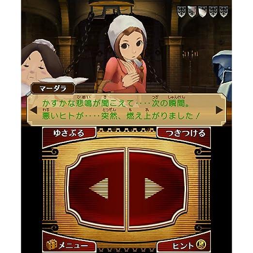 Amazon.co.jp: レイトン教授VS...