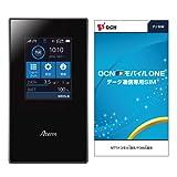 NEC Aterm MR05LN 3B モバイルルーター (OCN モバイル ONE ナノSIM付) 【Amazon.co.jp 限定】 PA-MR05LN3B
