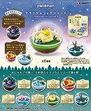 ポケモンテラリウムコレクション4 フルコンプ 6個入 食玩・ガム (ポケモン)