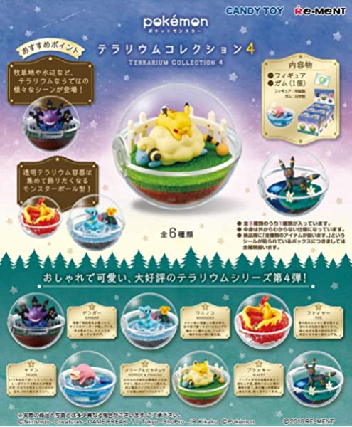 Pokemon Terrarium Collection Dragonair from Japan Re-Ment  SALE anime F//S