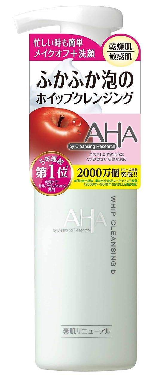 耳袋毒イニスフリー日本公式(innisfree) ヴォルカニックポア クレンジングフォーム[洗顔料]150ml